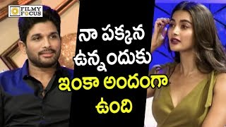 Allu Arjun Satirical Comments on Pooja Hegde Beauty