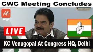 AICC Press Briefing BY KC Venugopal At Congress HQ | Rahul Gandhi | YOYO Kannada News Live