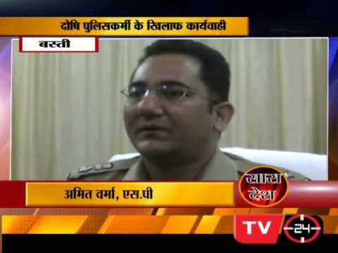people want strict action against police constable who beat a girl