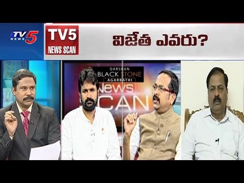విజేత ఎవరు? | Telangana Exit Polls 2018 | News Scan With Vijay | TV5News