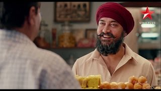 Nayi Soch | Gurdeep Singh & Daughters