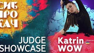 Sibprokach 2017 - Katrin Wow (Ukraine) - judge perfomance