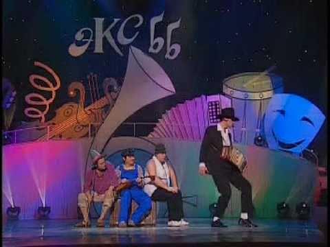 Экс-ББ - Диско