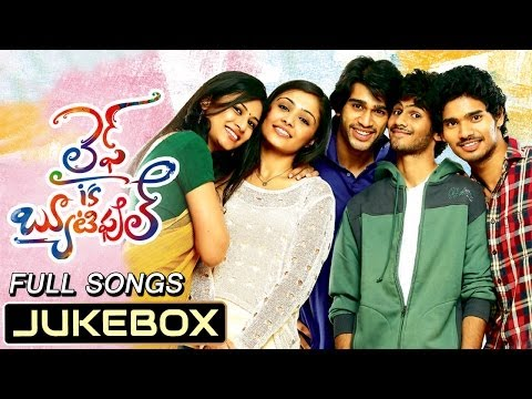 Life Is Beautiful Movie Full Songs || Jukebox || Telugu Songs video