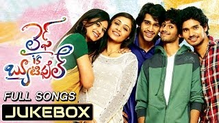 Life Is Beautiful - Life Is Beautiful Movie Full Songs || Jukebox || Telugu Songs