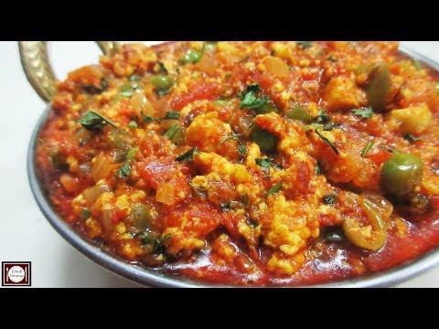 पनीर भुर्जी ग्रेवी | Paneer Bhurji Gravy | Paneer Bhurji Recipe | Food Forever