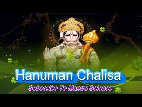 Hanuman Chalisa  Narayan Dutt Shrimali video