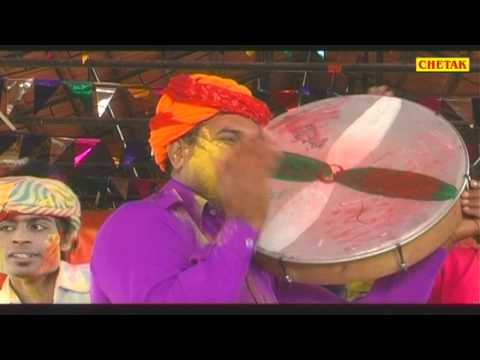 Mithi Murli Bajaii Re Kahnudo 06 Madan Paarik Rajasthani Holi Dhamal Folk Song Chetak video