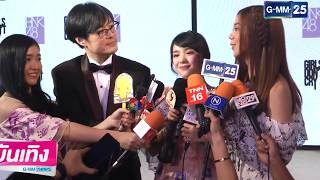 [OPV - My Beautiful Girl]  Pun & Jennis BNK48 Moment(#ปัญเจนนิษฐ์)