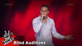 Louis Παναγιώτου - Walking On Sunshine | 8o Blind Audition | The Voice of Greece