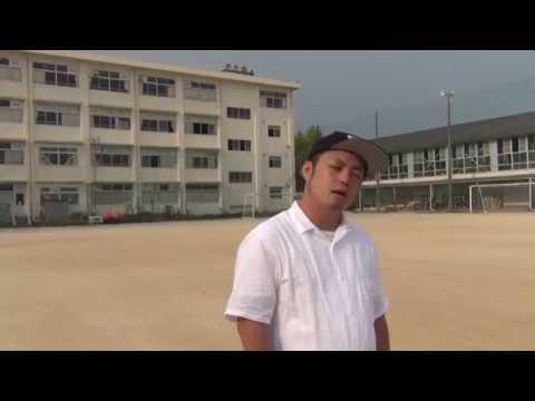 SAITO RYOJI (さいとうりょうじ) – 青い街 (Official Music Video)