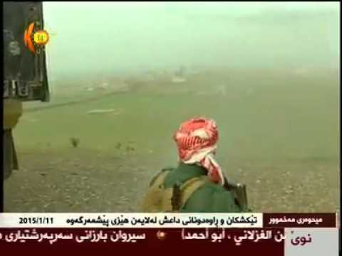 Kurdish peshmarga hunting ISIS... Kurdish peshmarga KILING ISIS... �ت��ا ج��عا � �� ���ح ا� داعش �� �ذا ا��ج�� �� �ر�ة س�طا� عبدا��� ��...