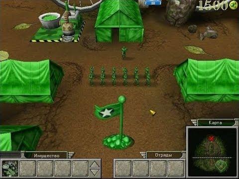 Война солдатиков(вояки RTS)№1-захват базы коричневых.