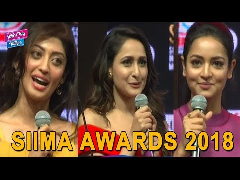 Tollywood Heroines At SIIMA Awards Function | SIIMA AWARDS 2018 Curtain Raiser | YOYO Cine Talkies