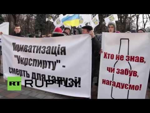 Ukraine: Austerity strikes! Kiev rail against the IMF cuts