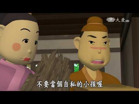 台灣-唐朝小栗子-20170212 等一等