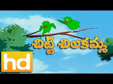 Chitti Chilakamma   Telugu Nursery Rhymes   Animated Rhymes For Kids video