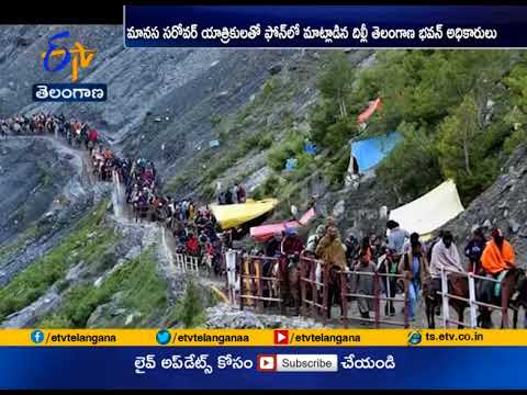 Manasa Sarovara Yatra  Pilgrims in Problems | TS Bhavan Delhi Officials Talks Them