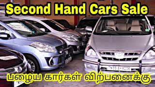 பழைய கார்கள் விற்பனைக்கு SEEMAN CARS MADURAI, Second Hand Car Sale In Madurai, old Car Sale  Madurai