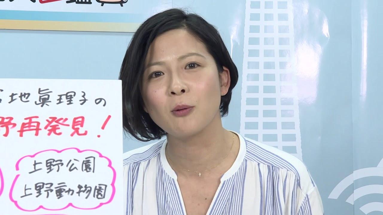 宮地眞理子の画像 p1_14