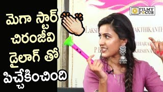 Niharika and Sumanth Ashwin Funny Rapid Fire || Happy Wedding Team Interview