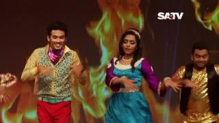 Premer agune jole gelam sojoni go ft.  HEMA & ALIF | Eid Dance show SATV