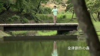 あわらPV【喜寿】AWARA HAPPY FILM