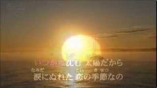 真っ赤な太陽 Makka Na Taiyou The Passionate Sun 美空ひばり