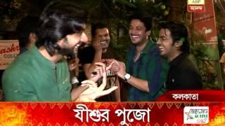 Actor Jishu Sengupta enjoying Durga Puja in his Para
