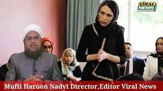 Newzealand ke P M ki tarah Modi Free nahi Jo Shaheedon ke Ghar Ja kar milenge. Viral News Live 17-3