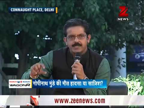 Zee Summit: Gopinath Munde's demise, an accident or conspiracy?