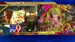 Ganesh Nimajjanam live updates from NTR Marg