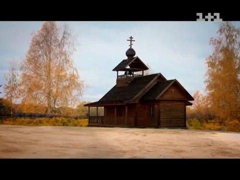Церковный шоп
