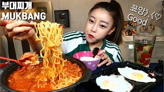 SUB]부대찌개 계란후라이 먹방 mukbang food korean eating show
