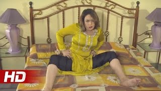 PALAK RANA SEXY BEDROOM MUJRA - NAINA -  2016 PAKISTANI MUJRA DANCE