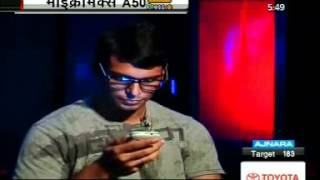 MicroMax A50 AISHA in NDTVIndia  Cell Guru 12th May, 2012