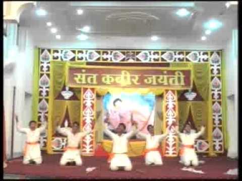 Saheb Jag Me Mahan Hai (kabir Bhajan) video
