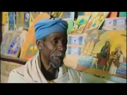 Ethiopian Orthodox Tewahedo (EOTC) Mezmur: Abune Aregawi Kidus / አቡነ አረጋዊ ቅዱስ