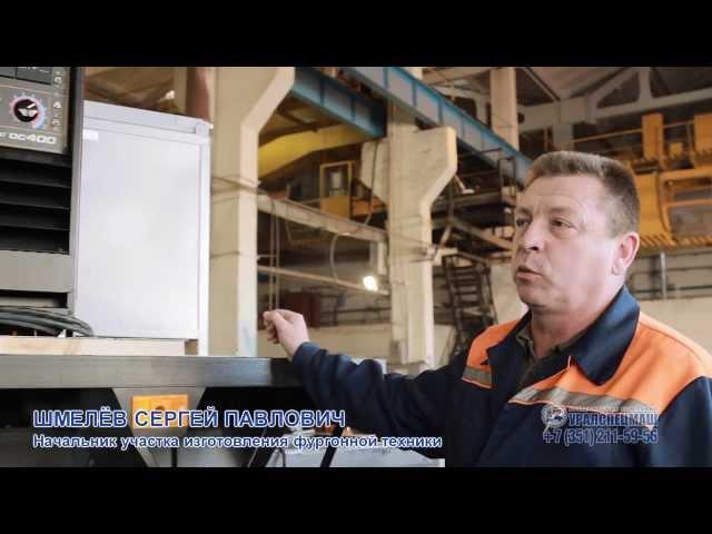 Агрегат ремонтно сварочный с КМУ АНТ 1.8-2 (г/п 995 кг), ООО ХК Уралспецмаш