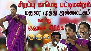 Tamil news pattimandram, madurai muthu comedy sirappu pattimandram tamil news live redpix