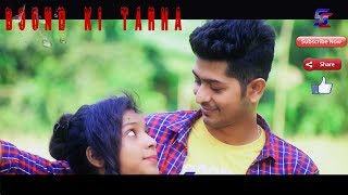 Boond Ki Tarha | Heart Touching Love Story | Hindi Sad Story | Official Song By UndercoveR RainboW