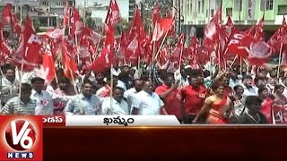 CPI Protest | Cordon and Search In Karimnagar | Deer Hunting Case | Telangana State Roundup
