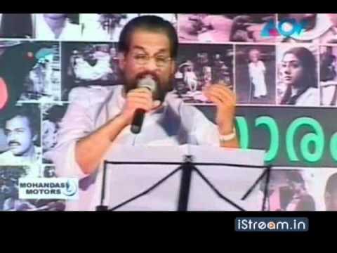 Vasanthageetham: KJ Yesudas sings Sararanthal thiri...