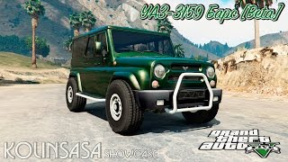 GTA 5 УАЗ-3159 Барс [Beta] + Crash test