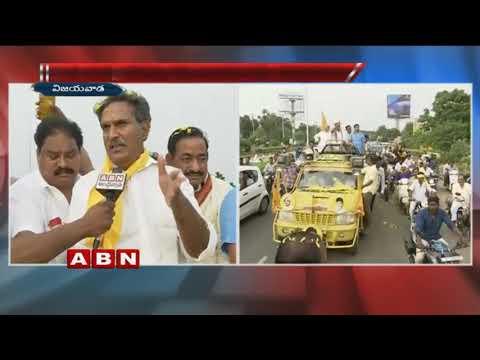 People Will Teach Lesson To PM Modi In 2019 Elections, Says MP Kesineni Nani | ABN Telugu