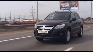 Volkswagen Tiguan - Тест-Драйв  ч.1