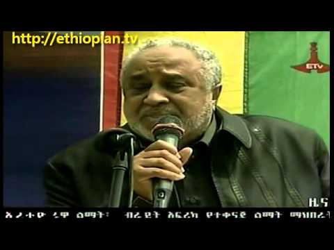 Al Amoudi and his company MIDROC on Meles Zenawi