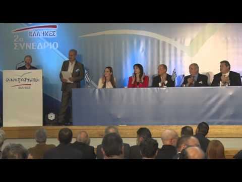 Σ.ΚΑΡΑΧΟΤΖΑ, Οι Πομάκοι είναι ΕΛΛΗΝΕΣ, 23-11-2014