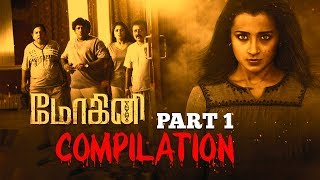 Mohini | Tamil Movie | Compilation Part 1 | Trisha | Jackky Bhagnani | Yogi babu | Mukesh Tiwari