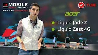Смартфоны Acer Liquid Zest 4G и Jade 2: первый обзор